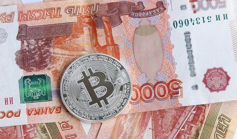3 лучших метода: как вывести Биткоины с кошелька в рубли