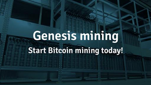 Genesis Mining: сервис облачного майнинга