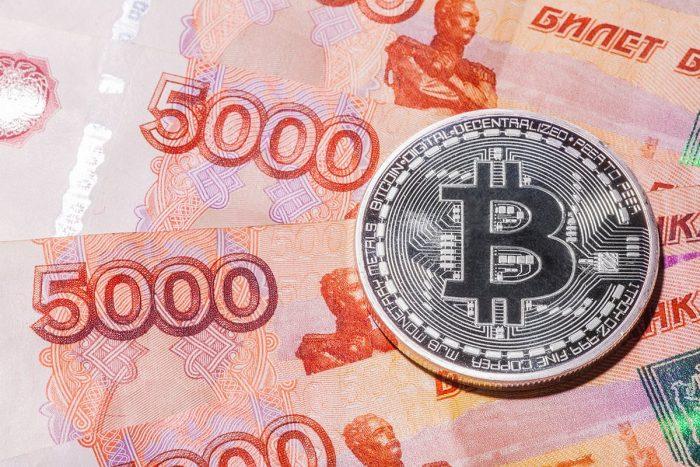 Как купить криптовалюту за рубли: использовать биржу или обменник